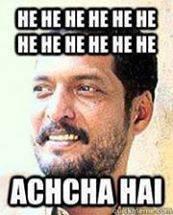 hindi achcha hai