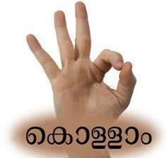Kollaam Malayalam Photo Comment