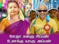 ootha color ribbon unaku yaru appan