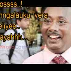 Tamil Baby Funny Comment Pic - Share Quotes 4 You