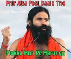 Phir Aisa Post Daala Tho By baba