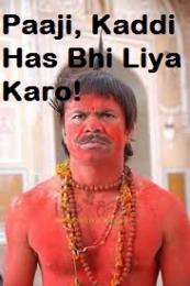 Paaji Kaddi Hus Bhi Liya Karo Funny Photo