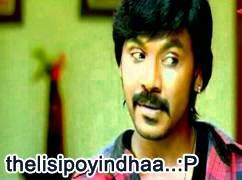 Thelisipoyindha Funny Comment Image