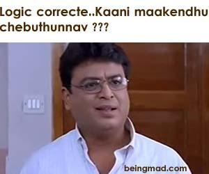 Logic Correcte Kaani Maakendu Chebuthunnav