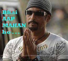Bhai Aap Mahan Ho Fb Comment Pic