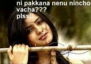 Ni Pakkana Nenu Nincho Vacha Please