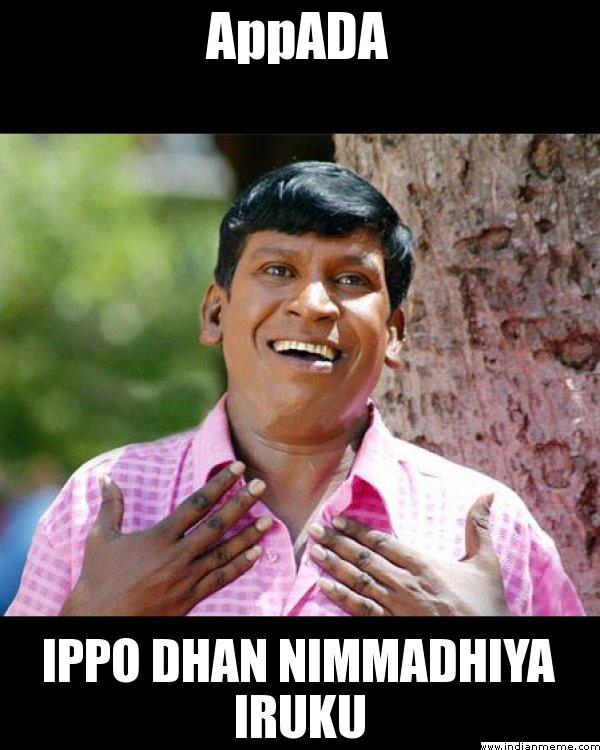 Appada Ippo Thaan Nimathiya Irukku Vadivelu