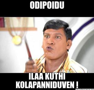 Odipoidu Ilaa Kuthi Kolai Panniduven Vadivelu Reaction