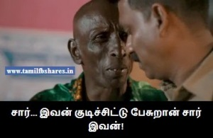 Motta Rajendran Reaction