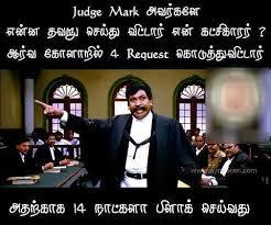 Vadivelu Judge Mark Avargale Enna Thavaru Seiyhu Vittar En Katchikarar