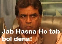 Jab Hasna Ho Tab Bol Dena