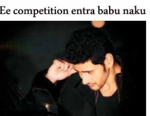 Ee Competition Entra Babu Naku