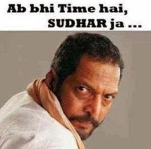 Ab Bhi Time Hai Sudhar Ja