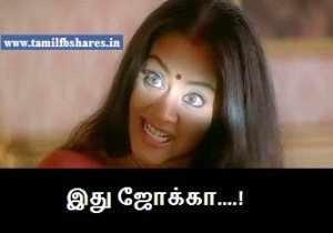 Jyothika Angry Reaction