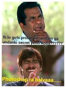 Fb lo girls profile pic andam ga undanki secret yenti abba