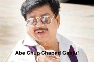 Abe Chup Chapad Ganju