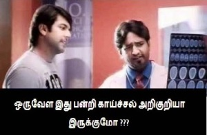 Santhanam Doctor Reaction