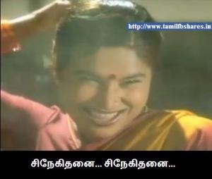 Kovai Sarala Funny Smile