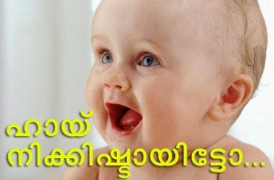 Cute Baby Smile in Hai