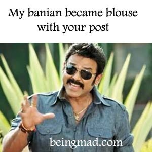 My Banian Become Blouse With Your Post