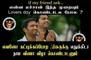 Funny Comment Dialogue in Simbu And Santhanam