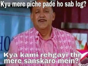 Kyu Mere Piche Pade Ho Sab Log