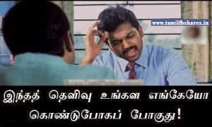 Santhanam and  Karthi Funny Comment