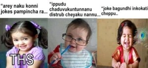 Kids telugu Funny dialogue in fb