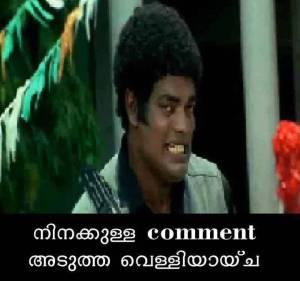 Ninakulla comment adutha velliyalcha