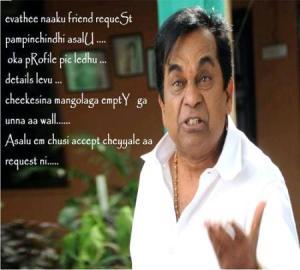 Brahmanandam Evathee Naaku Friend Request