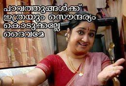 Kalpana Ithrayum Soundaryam Kodukkalle