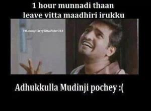 Santhanam 1 hour Munnadi Thaan Leave Vitta Maadhiri Iruku