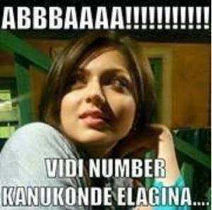 Drashti Dhami  Abbaa Vidi Number Kanukonde Elagina