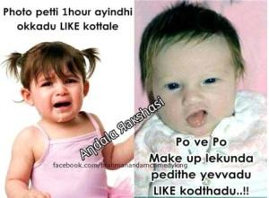 photo petti 1 hour ayindhi okkadu like kottale