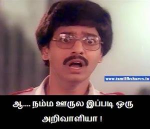 Vivek Dialogue