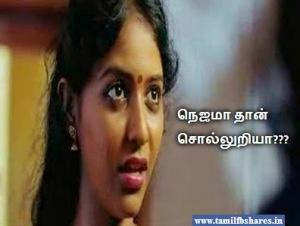 Anjali nijama than solluriya