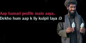 Aap hamari profile main aaya