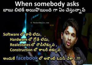 Allu Arjun Funny Dialogue