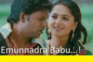 Anuskha Emunnadra Babu
