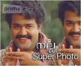 Nalla super photo Mohan Lal