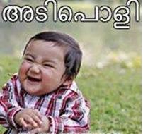 Fb photo comment Adipozhi