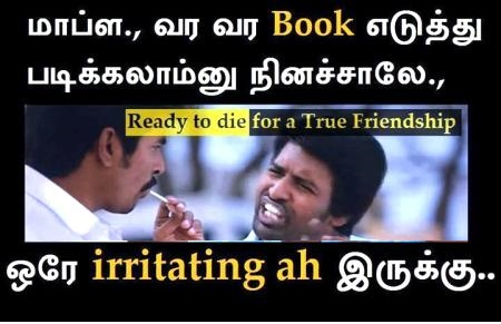 Soori Funny Comedy Dialogue