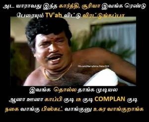 Goundamani Fb comment actor Suriya & Karthi