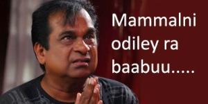 Brahmanandam Mammalni Odiley Ra Baabuu