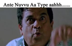 Ante Nuvvu Aa Type Aahhh