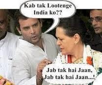 Kab Tak Lootenge India Ko
