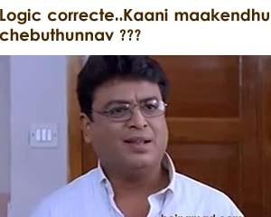 logic correcte kaani maakendhu chebuthunnav