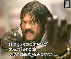 Kalabhavan Mani Angry Face Reaction