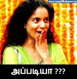 Kangana Ranaut Shock Reaction Appadiyaa
