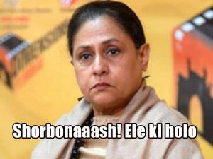 Shorbonaash Eie Ki Holo